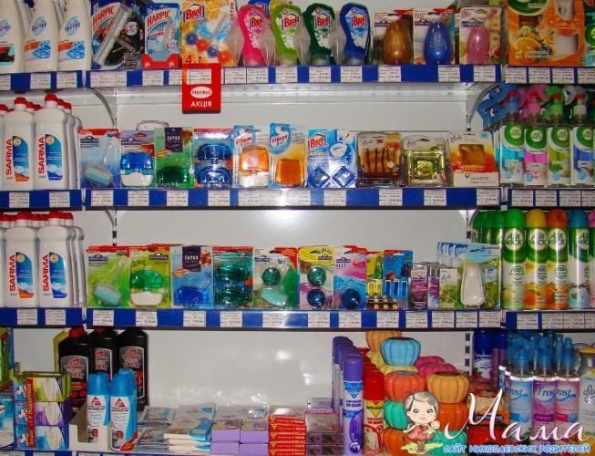 Сеть парфюмерия косметика бытовая химия