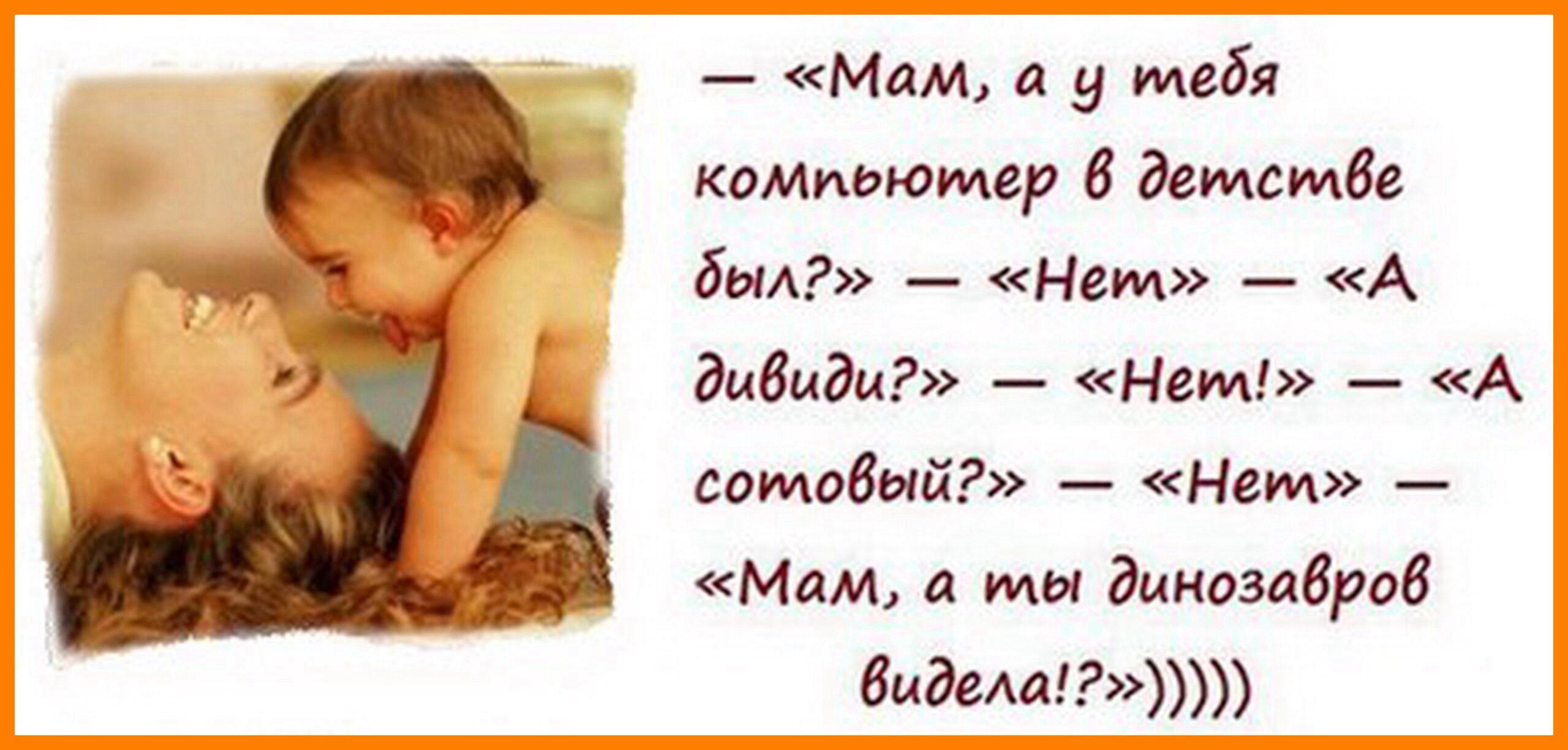 Шуточные цитаты о детях