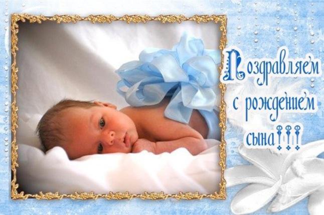 Поздравление для папы с рождением малыша