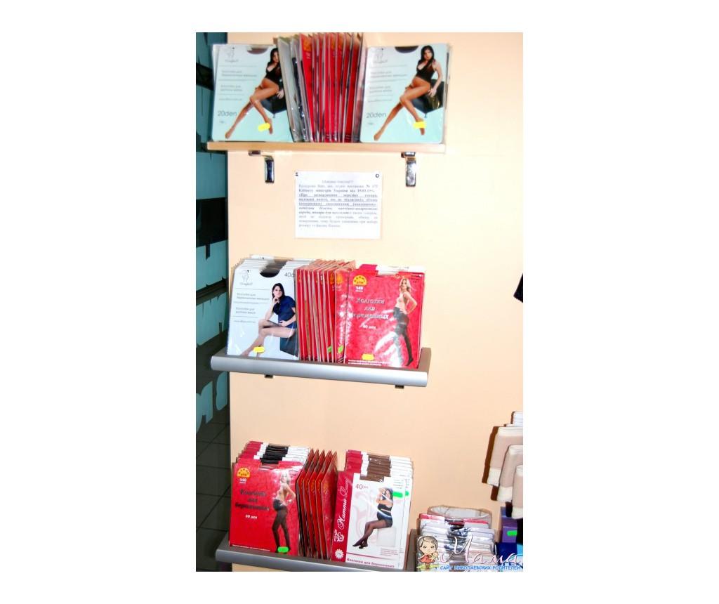 Магазин Для Новорожденных Купить Одежду