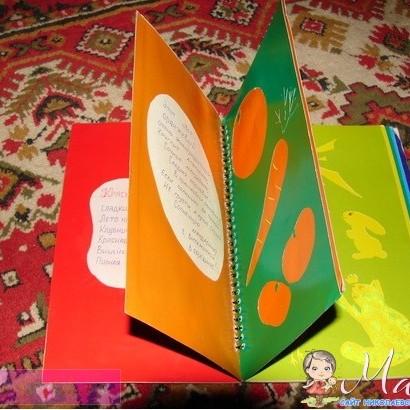 Книжка малышка  из бумаги фото
