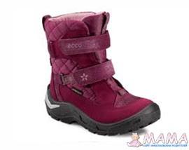 Детская обувь ECCO - Летние Сандалии ECCO G