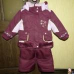 Детская Одежда Керри