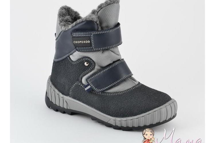 Магазин метро в харькове каталог товаров обувь зимняя магазин метро