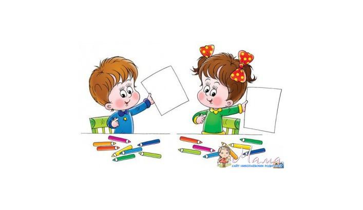 Рисунки диагностики готовности к школе