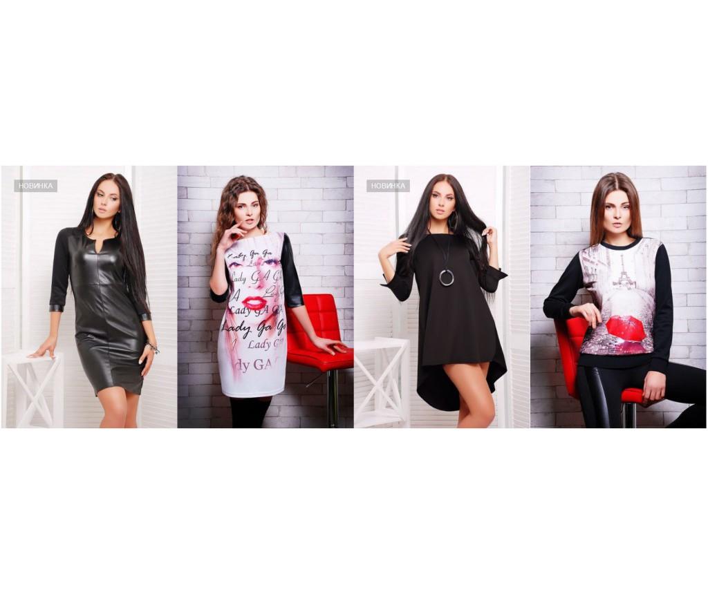 Брендовая Женская Одежда Купить