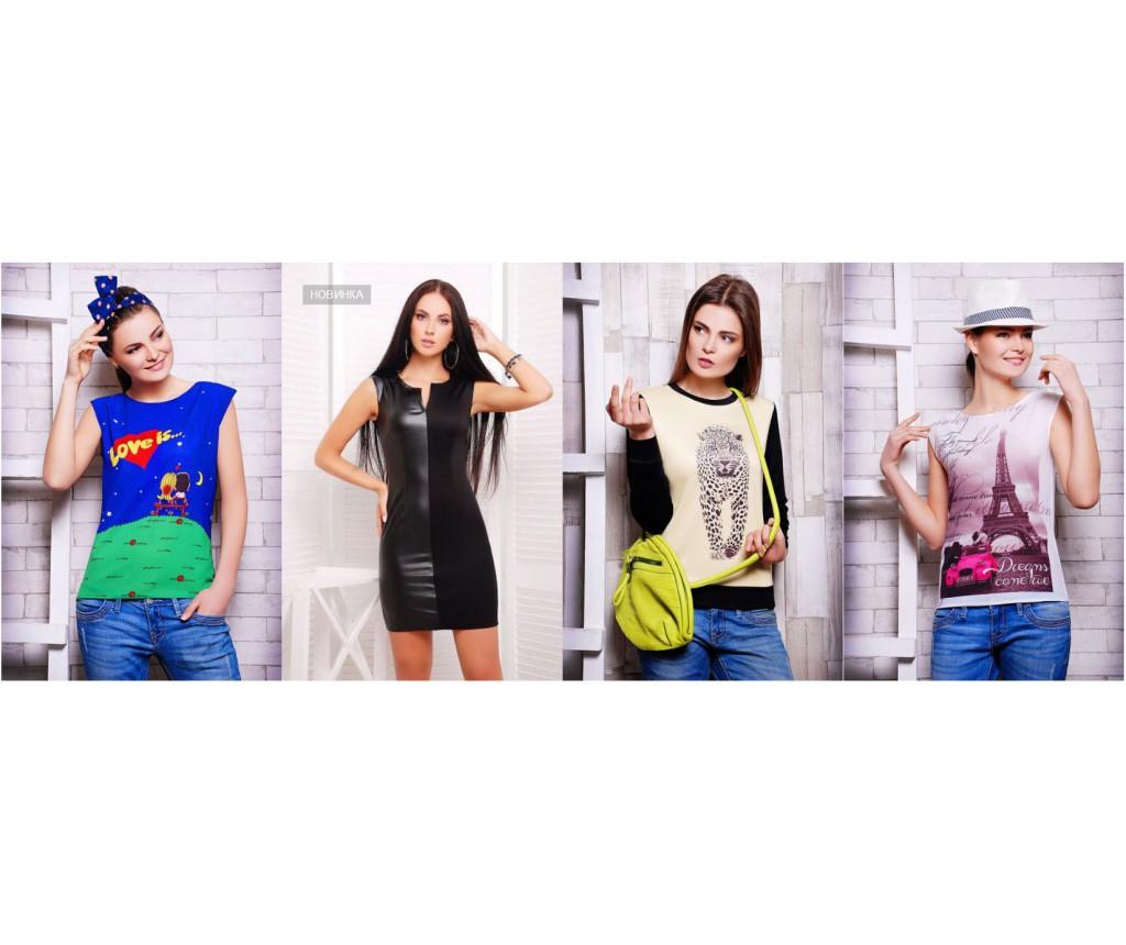 Niko-Opt - женская одежда оптом без посредников 5c2e9fdd9c1
