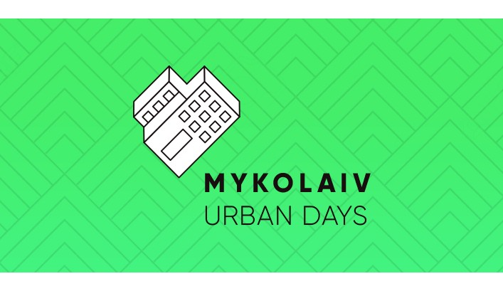 Куда пойти в Николаеве: Mykolaiv Urban Days