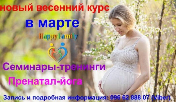 Вязание для беременных зима 90
