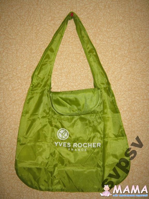 спортивная сумка ив роше. спортивная сумка ив роше + фотки.