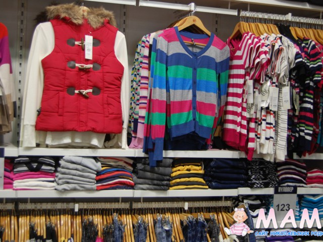 Глория Джинс Магазин Детской Одежды Доставка