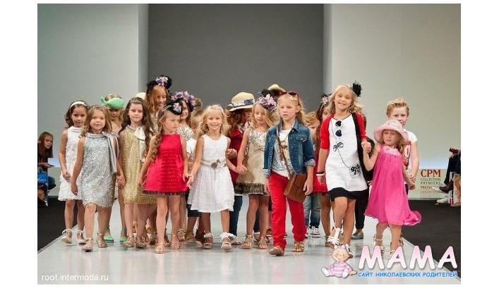 Мода в детском саду