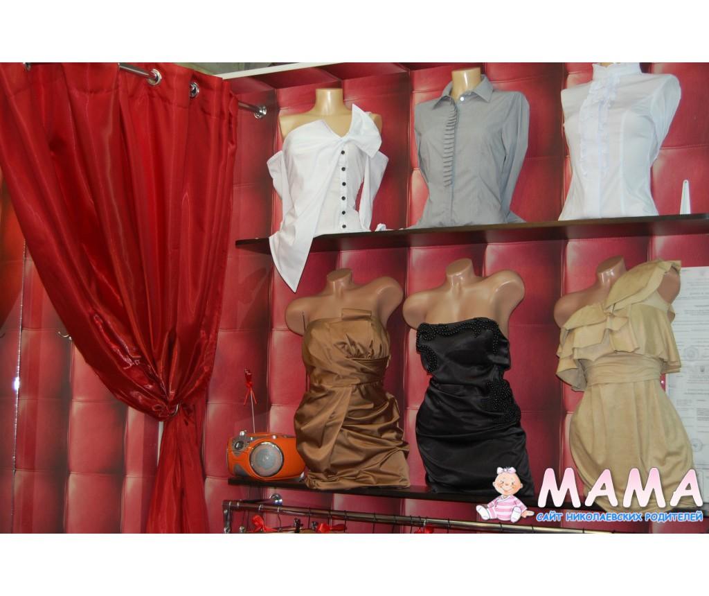 Женская Одежда Форум