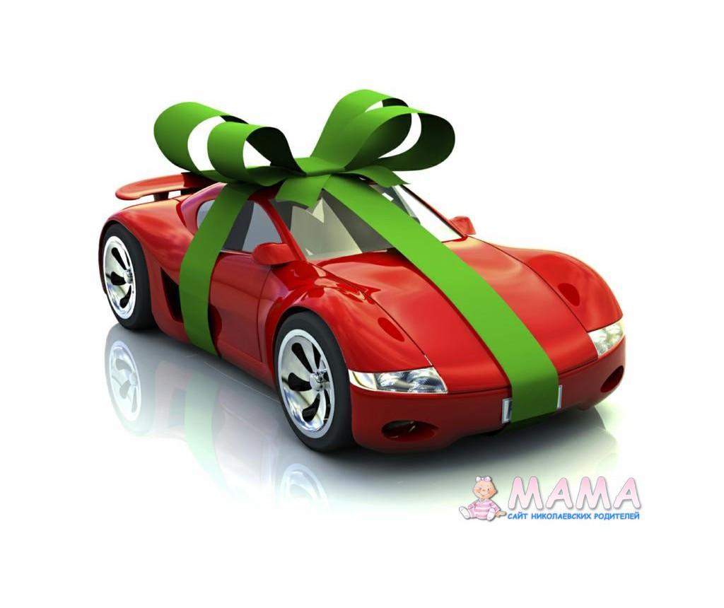 Поздравления с покупкой новой машины в картинках