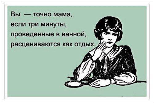 http://www.mama.mk.ua/files/w5/d129424a4c2b694fe36b4a73a1aed11a.jpg